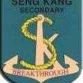 Seng Kang Secondary School