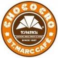 St. Marc Cafe