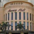 Amcorp Mall