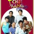Phua Chu Kang Pte Ltd.