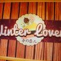 Winter Lover Bakery House
