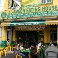 Al-Ameen Eating House