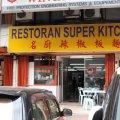 Restoran Super Kitchen Chilli Pan Mee