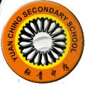 Yuan Ching Secondary School