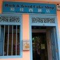 Rich & Good Cake Shop