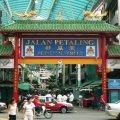 Petaling Street (茨厂街)