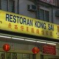 Restoran Kong Sai