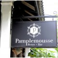 Pamplemousse Bistro and Bar