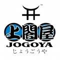 Jogoya
