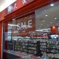 Popular Bookstore