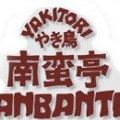 Nanbantei Japanese Restaurant