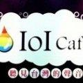 IoI Caf'e