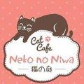 Neko no Niwa