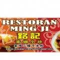 Ming Ji Restaurant