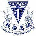 Catholic High Primary School