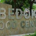 Simpang Bedok Food Centre