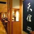 Tenshin (天信)