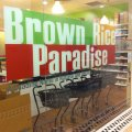 http://the-gfg.com/wp-content/uploads/2014/07/Brown-rice-paradise-outside-shop.jpg