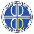 Deyi Secondary School