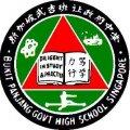 Bukit Panjang Govt. High School