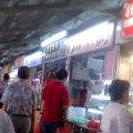 Yio Chu Kang View Market and Food Centre