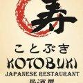 Kotobuki Japanese Restaurant Logo