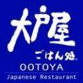 Ootoya Japanese Restaurant 大戶屋