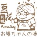 AmaSoy