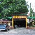 May Hiang Restaurant