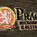 Prague Microbrewery and Restaurant