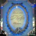 Nadeje Cake Shop