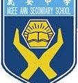 Ngee Ann Secondary School