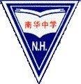 Nan Hua High School