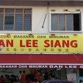 Ban Lee Siang (万里香)