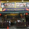 www.hungrygowhere.com/singapore/orchid_live_seafood_yio_chu_kang/photo/d8fe0000