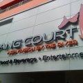 Liang Court