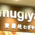 Mugiya