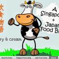 Dairy & Cream