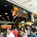 Malaysia Boleh!