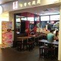 Ximen Taiwan Delights 西門台灣吃透透