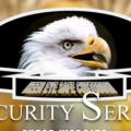 Eagle I Security Services Pte Ltd