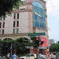 The Verge (Formerly Tekka Mall)