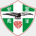 Anglican High School