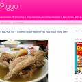 Pinky Piggu