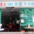 Founder Bak Kut Teh Restaurant