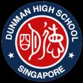 Dunman High School