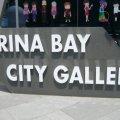 Marina Bay City Gallery