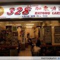 328 Katong Laksa
