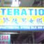 Jin Jin Departmental Store
