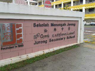 jurong secondary school reviews  singapore secondary